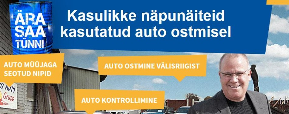 """Enne ostuprotsessi alustamist soovitame tutvuda ka Tarbijakaitse, Maanteeameti ning Maksu- ja Tolliameti koostöös valminud kampaaniaga """"Osta targalt""""."""